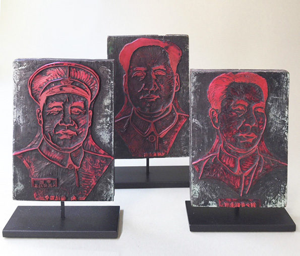 Chinese Cultural Revolution Printing Blocks (set of 3) Each Priced At