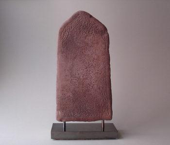 stonemark0