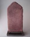 stonemark2