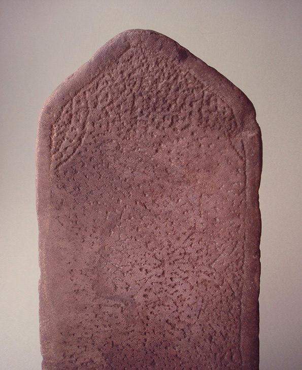 stonemark3