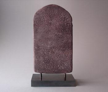 stonemarker0