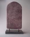 stonemarker1