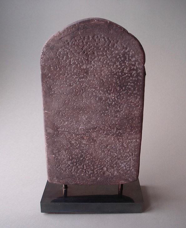 stonemarker2