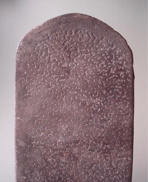 stonemarker3