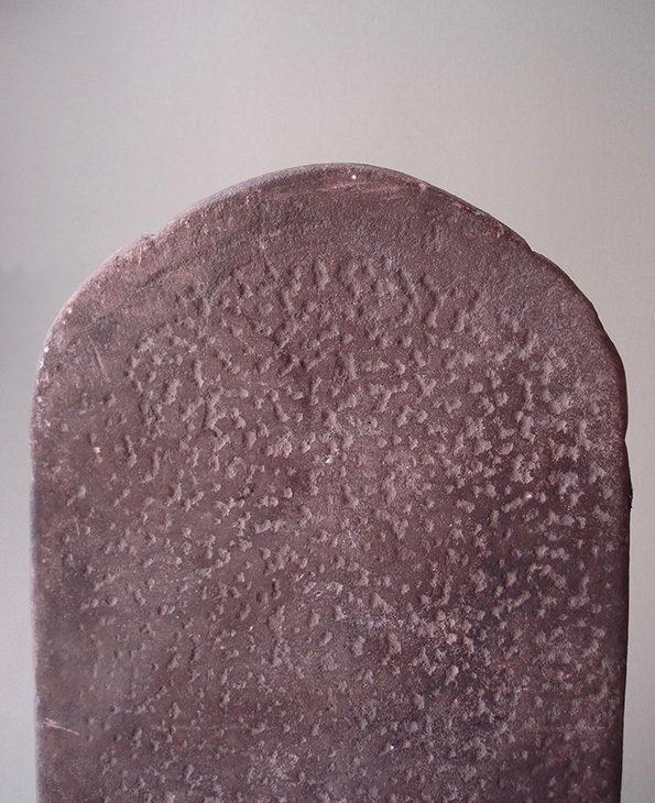 stonemarker4