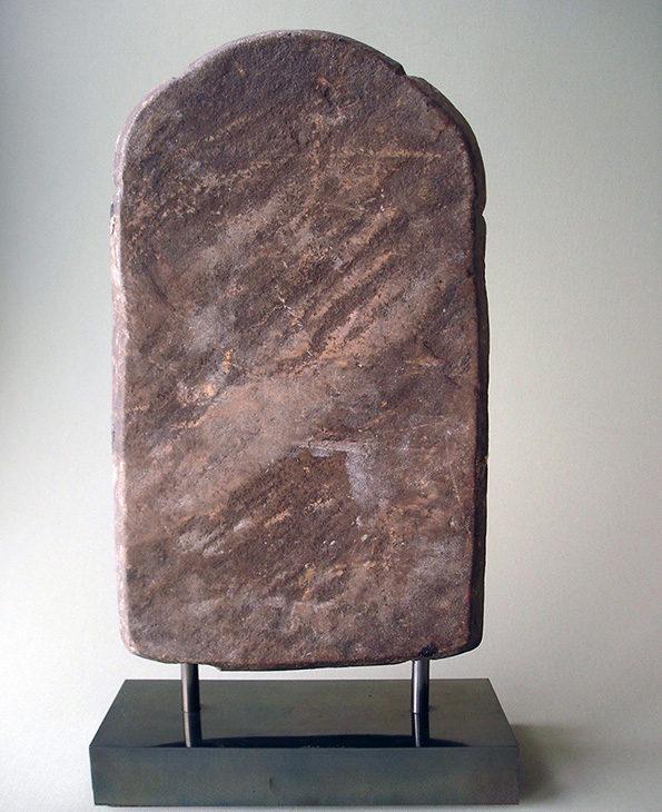 stonemarker5