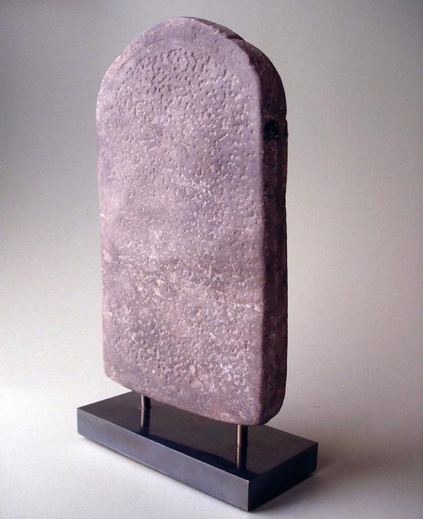 stonemarker6