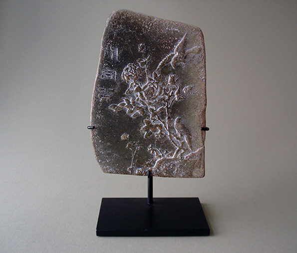 Chinese Jade Boulder