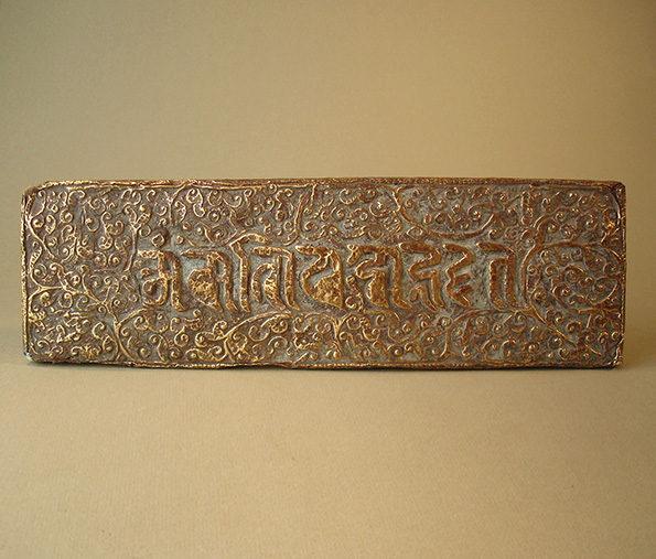 Antique Tibetan Sutra Cover – Lantsa
